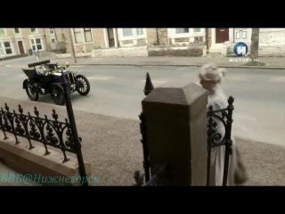 BBC «Повернув время вспять. Семья» (1 серия) (Реальное ТВ, 2012)