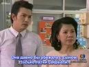 Горький вкус любви  Burnt Sugar  Namtan Mai (Таиланд, 2009 год, 1213 серий)