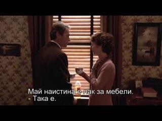 Www.BGFILMS.INFO_Gradska jega