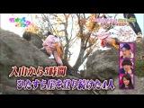 Nogizaka46 - Nogizakatte Doko ep62 от 9 декабря 2012