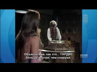 Доктор Кто: Возвращение к истории: Четвертый Доктор
