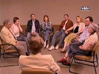 Саша+Маша - серия 100 [online-serial.tv]