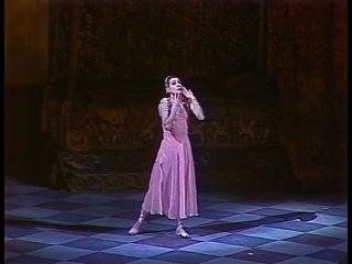 1974 - У.Шекспир,С.С.Прокофьев