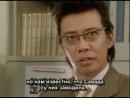 Gokusen  Гокусэн 1 сезон 2 серия субтитры