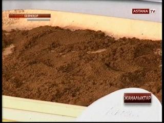 Маңғыстау облысындағы «Эмир Ойл» компаниясы мемлекетке 121 млн теңге өтемақы төлейді