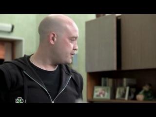Ржавчина 19 серия(криминал,сериал),Россия 2014