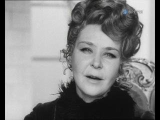 Нина Ургант. Фильм-портрет (1974)