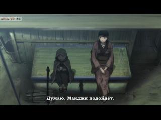Клинок бессмертного / mugen no juunin / blade of the immortal - 13 серия (субтитры)