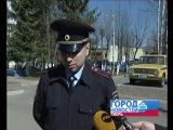 10 апреля сотрудниками ГИБДД был задержан водитель автомобиля