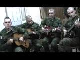 Под гитару - Бумер, Taxi, Metallica, Сектор Газа ►♪♫