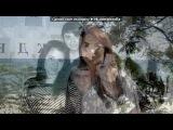 Видеоальбомы Минутта под музыку Аника Долински - С днем рождения солнце(нарезка). Picrolla
