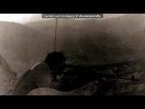Aфганистан под музыку группа