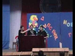 КВН Здравствуй Ёлка Новый Год 2006 2007 г г 3ч