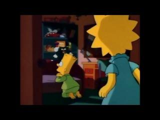 2 1 Барт отримує двійку епізод 2