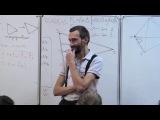 Математика экономистам / А. Савватеев (10)