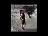 «01ЛЕТО!!!» под музыку Согдиана feat. Райхон - Без него сжалось сердце от боли. Без него я как птица в неволе.Время тает, и я знаю я - это жизнь моя.Я люблю его, я любимая.. Picrolla