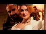 «Хюррем і Сулейман» под музыку Риана -  Cry. Picrolla