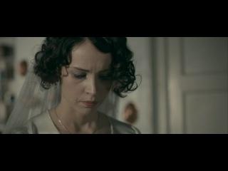 Хороший денек для свадьбы  (2012) драма, комедия