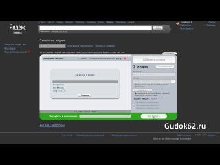 Коррекция модерируемой статьи на портале Gudok62.ru (DLE 9.6)