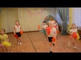 Танец детей подготовительной группы
