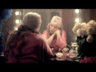 Ева Польна - Я тебя тоже нет (Je T'aime)