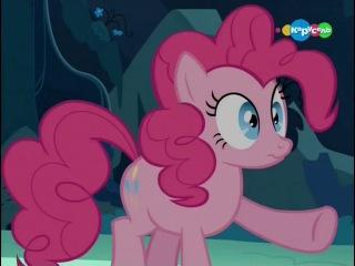 Мой маленький пони 3 сезон 3 серия. Перевод телеканала Карусель