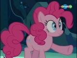 Мой маленький пони - Дружба это чудо! Сезон 3 серия 3 — Слишком много Пинки Пай