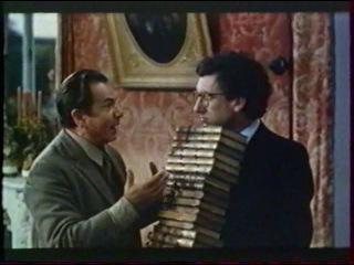 Celles qu'on n'a pas eues (1981)