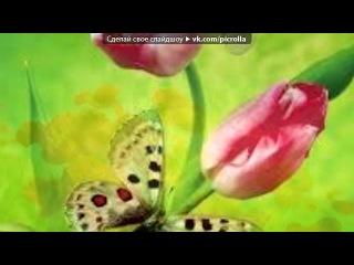 «С моей стены» под музыку Анастасия - Вальс из мультфильма (на русском). Picrolla