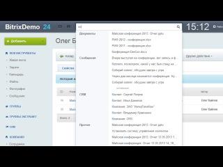 Видеоролик по работе с файлами и документами в