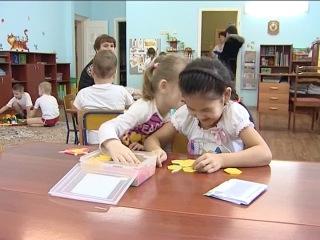 Очередь в детские сады. Стерлитамак. 05.02.14