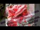 «алка» под музыку Неизвестный исполнитель - С днем рождения, доченька.