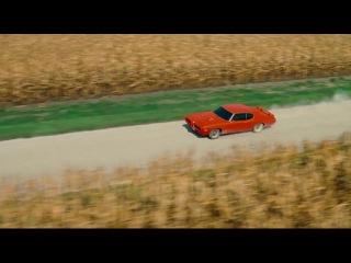 Сексдрайв (Sex Drive, 2008)