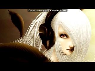 «няшки в наушниках)» под музыку Chara - Kataomoi Ендинг аниме  Kimi ni Todoke. Picrolla