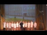 Латинский студенческий гимн