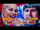 Наргиз Закирова и Шарип Умханов - Still loving you   HD: Новогодняя ночь на Первом 2014   Scorpions