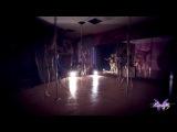 Pole Dance ..Баттерфляй..Работа Александра Ляпина