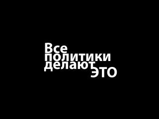 Депутаты от 'Свободы' в гостях у неонацистов_HD_00