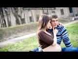 КРУГЛИК под музыку Bebe ft. Penelope Cruz - Siempe Me Quedar (OST Cocaine) песня из рекламы сока я 2012. Picrolla