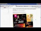 АКЦИЯ № 325! Не упустите возможность попасть на концерт самого яркого саксофониста современной джазовой сцены Тимофея Хазанова и группы