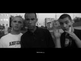 Pra Killa'Gramm ft. MidiBlack, Kof - Не пытайся