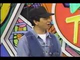 Gaki No Tsukai #273 (1995.05.07) — Director Ootomo Story