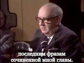 Владимир Набоков в программе Бернара Пиво