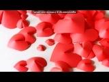 «зайка» под музыку Клубные Миксы на Русских Исполнителей - Холодное Сердце (DJ Kapa Radio Remix). Picrolla
