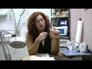 Косметология -уход за лицом и телом с эфирными маслами.