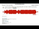 Scooter feat. Rave Allstar-Logical Song (Mr. DJ Smile =) Mash-UP Mixsovka)