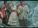 Фильм-сказка Двенадцать месяцев часть 2. 1972,СССР