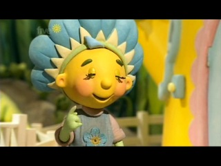 Fifi and the Flowertots - Dingaling Poppy