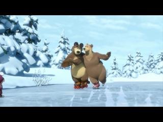 Маша и медведь. Песенка про коньки (spanish version)