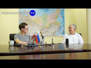 Валентин Катасонов (Система нефтедоллара, ноябрь 2013 г.)